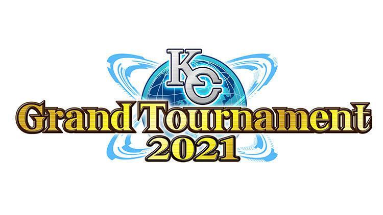 YU-GI-OH DUEL LINKS: KC GRAND TOURNAMENT 2021 detayları açıklandı