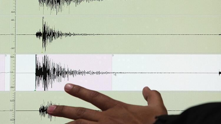 Tayvanda büyük şok: Sadece bir günde 15 deprem meydana geldi