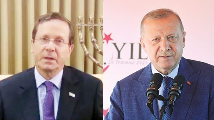 İsrail'den Türkiye ve bölge ülkelerine: Kahve eşliğinde toplandığımızda işbirliği gelişir