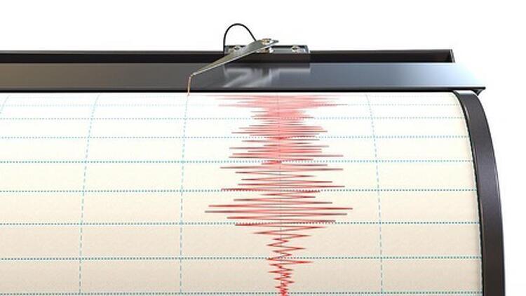 Avustralyada şiddetli deprem