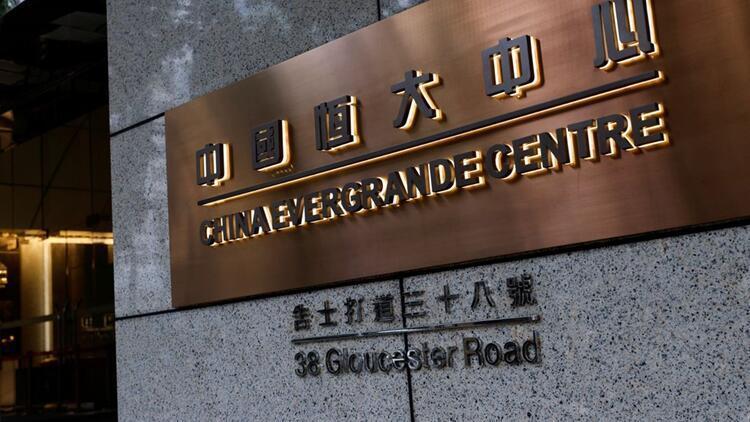 Evergrande nedir, ne demek Çin ve kripto para için neden önemli Küresel piyasalarda Evergrande endişesi