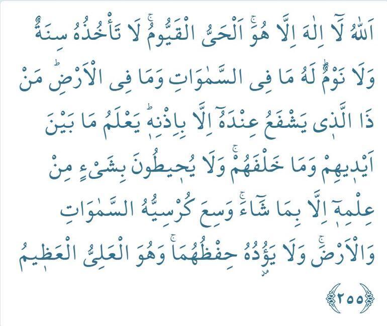 its arabic script listen in tajweed