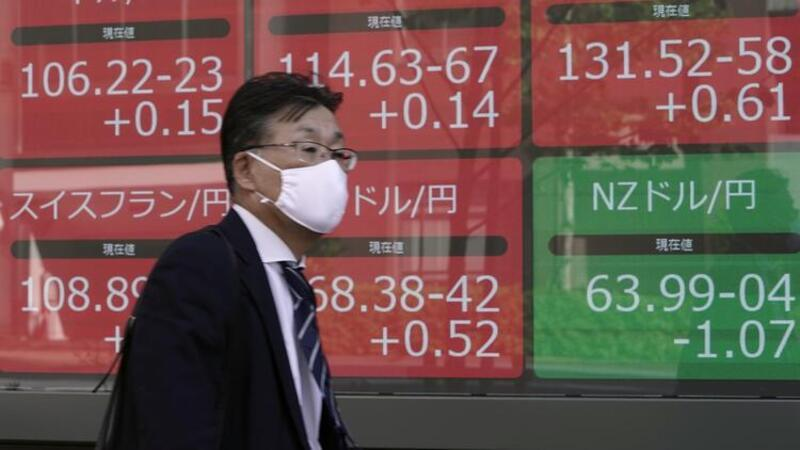 Japonya'da son 24 saatte koronadan 14 kişi öldü