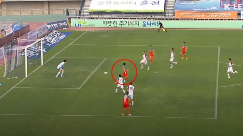 Cho Jae-wan'dam FC Seoul'a harika topuk golü!