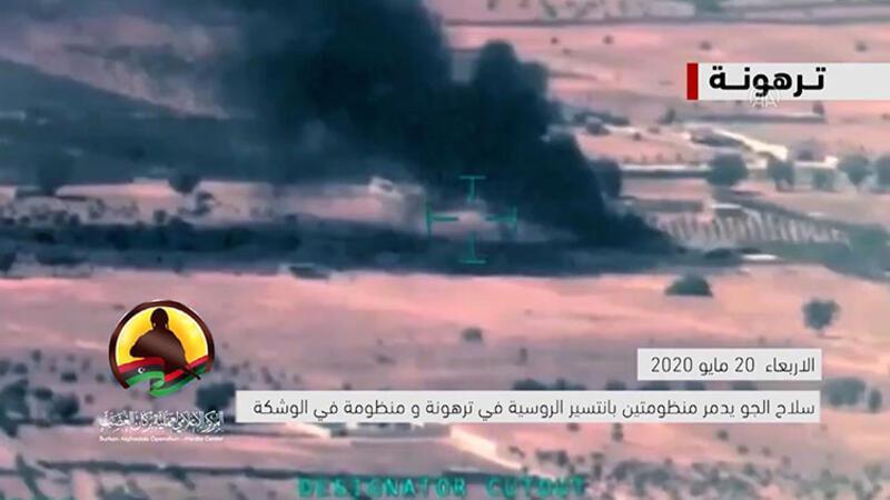 Libya ordusu Hafter'in hava savunma sistemlerinin SİHA'larla vurulma görüntülerini paylaştı