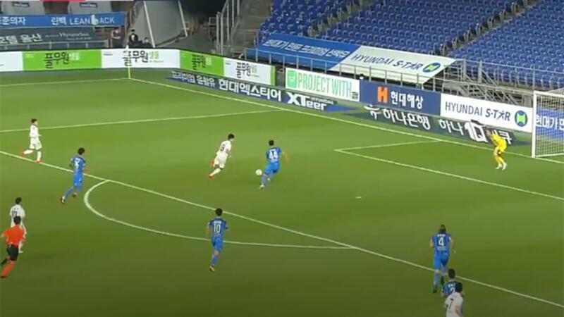 Kore Ligi'nde heyecan devam ediyor! Ulsan 1 - 1 Busan