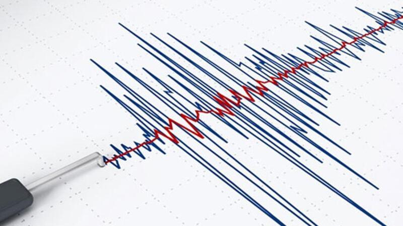 Son dakika... Çorum'da 3.9 büyüklüğünde deprem