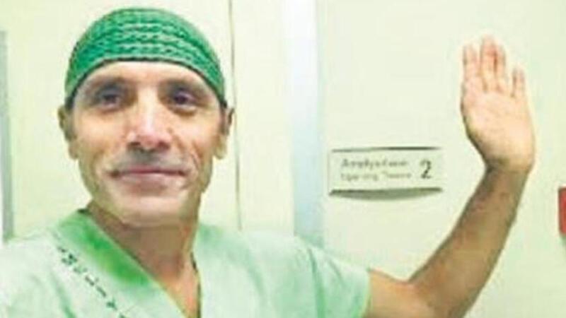 Ünlü doktora 73 soruşturma