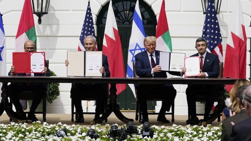 İsrail ile BAE ve Bahreyn arasındaki normalleşme anlaşmaları Beyaz Saray'da imzalandı