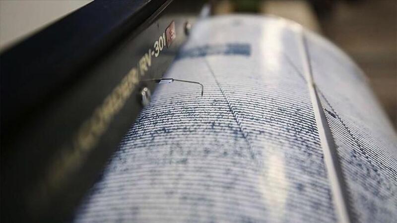 Tokat'ta 4.3 büyüklüğünde deprem